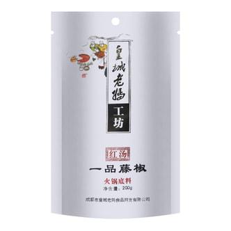 皇城老妈工坊 红汤一品藤椒 火锅底料 200g