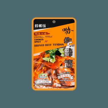 【冷冻】纯味 麻辣牛蹄筋 85g