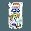【新品热销】日本UYEKI 防螨虫喷雾剂 消臭除菌+花粉对策 双效配方 补充装230ml 过敏痘痘克星 持续1个月有效