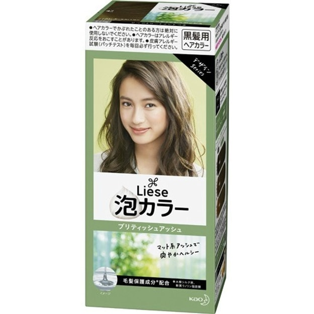 Product Detail - KAO LIESE PRETTIA Bubble Hair Dye #British Ash 108ml - image 0