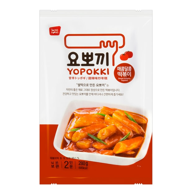 YOPOKKI  Rice Cake w/Sweet Spicy Sauce 280g