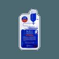 【亚米销量第一】韩国MEDIHEAL美迪惠尔(可莱丝) N.M.F 补水保湿针剂水库面膜贴  EX 单片入