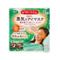 日本 KAO 花王 森林沐浴香气蒸汽热眼膜 1pcs