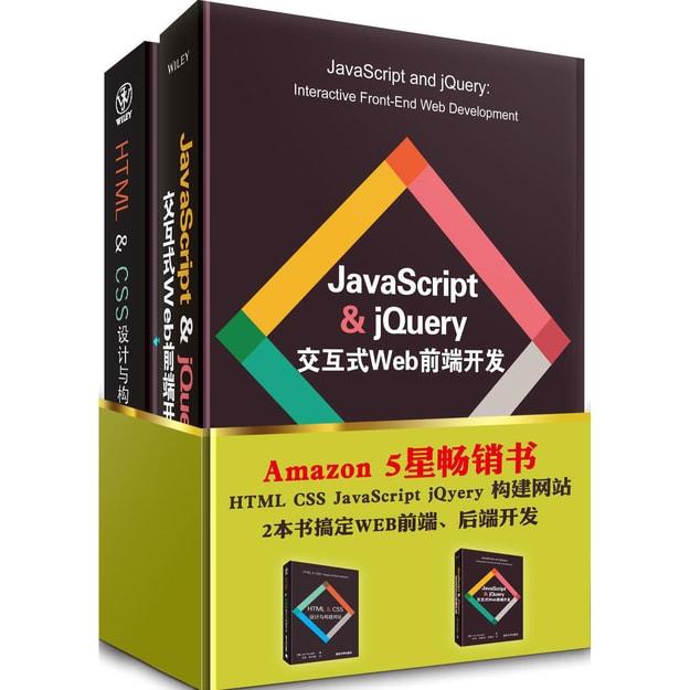 商品详情 - Web设计与前端开发秘籍:HTML CSS JavaScript jQuery 构建网站(套装共2册) - image  0