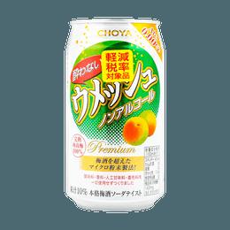 日本CHOYA 日式青梅味碳酸汽水 350ml
