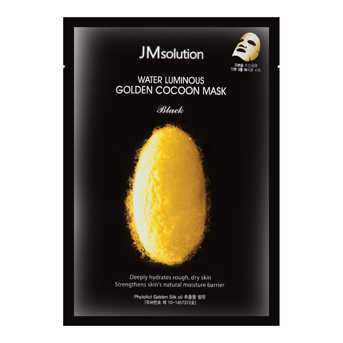 Yamibuy.com:Customer reviews:JM SOLUTION Water Luminous Golden Cocoon Mask Black 1sheet