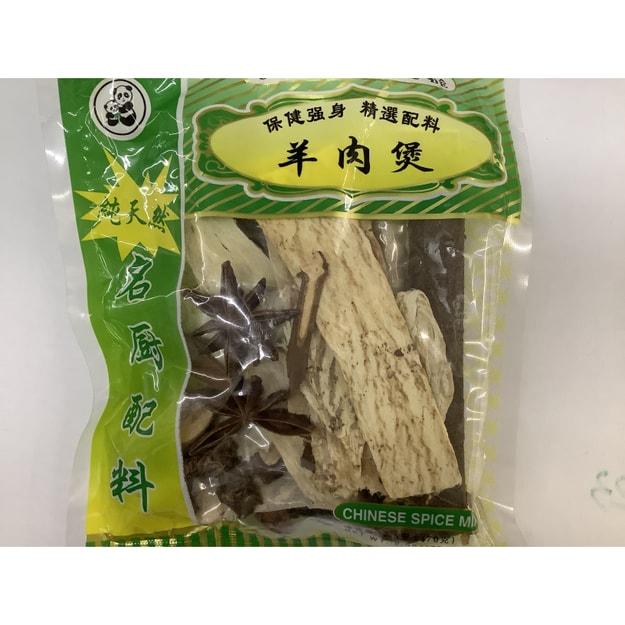 商品详情 - 名厨记 羊肉煲 汤料 70克 - image  0