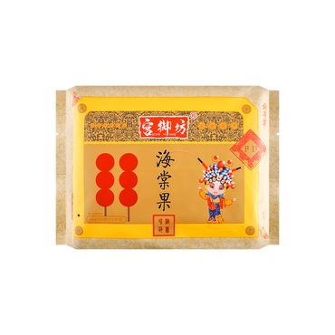 【冷冻】宫御坊 海棠果冰糖葫芦 超值分享装 200g