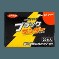 日本 有乐制菓 黑雷神巧克力 北海道限定 20枚入