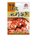 HONG LUO FOODS Hawthorn Candy 500g