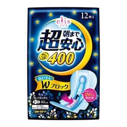 日本ELIS怡丽 超安心400夜用超长护翼卫生巾 40cm 12枚入