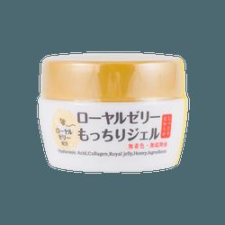 日本OZIO 欧姬儿蜂王乳凝露 75g