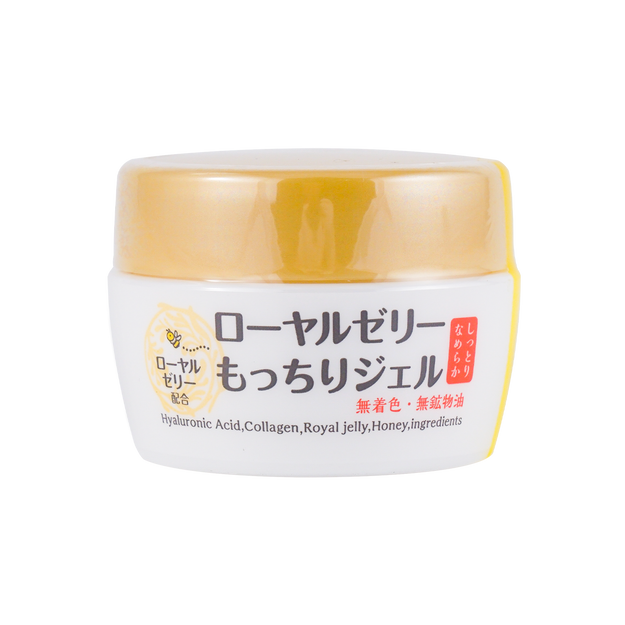 商品详情 - 日本OZIO 欧姬儿蜂王乳凝露 75g - image  0