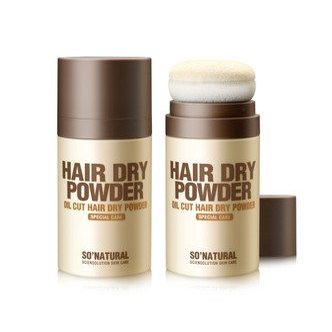 SO NATURAL HAIR DRY POWDER 20g