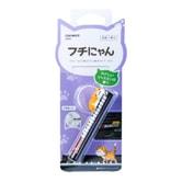 CARMATE Neko Atsume AC Air Freshener Jasmine 1.8g