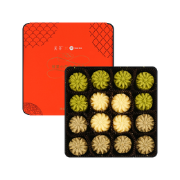 Matcha Cookies 300g