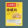 稻香村 沙琪玛 蛋酥 原味 454g