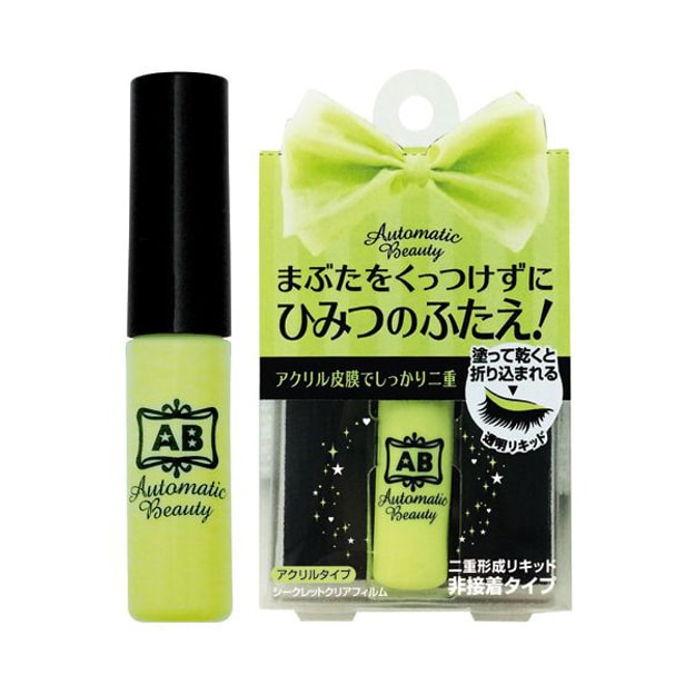 AB Automatic Beauty Secret Clear Film 4.5ml