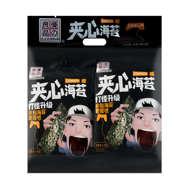 Product Detail - AJICHIBEAN Excellent Seaweed Sandwich Seaweed 36g - image 0
