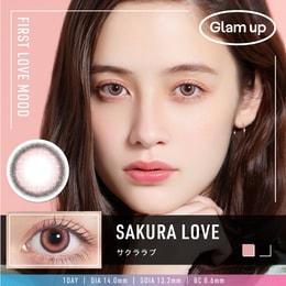 华晨宇同款 Glam up 0度日抛彩色美瞳 Sakura love 初恋粉 10片 预定3-5天日本直发