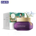 PECHOIN SanSen Spring Orchid Firming & Anti-age Nourishing Cream 50g 1 pcs