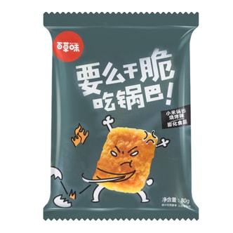 百草味 小米锅巴 烧烤味 80g