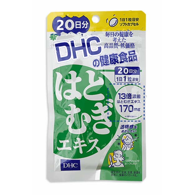Product Detail - DHC Coix Essence Whitening Pills 20 Days - image 0