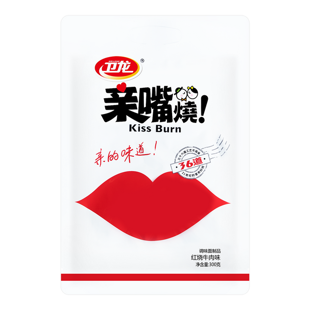 Product Detail - WEILONG Kiss-Burn Beef Flavored 300g - image 0