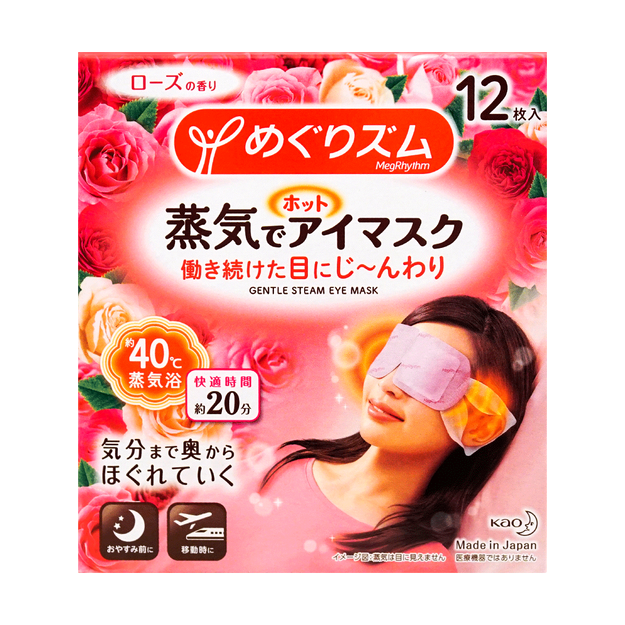 Product Detail - KAO MEGURISM Steam Eye Mask Rose 12 Pieces new - image 0
