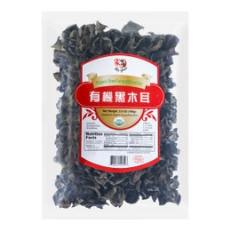 BIG GREEN Organic Dried Fungus 100g
