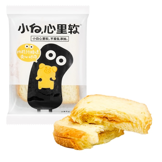 Product Detail - MORANCA Little White Heart Sandwich Toast Bread with  Salad 42g 1 piece - image  0
