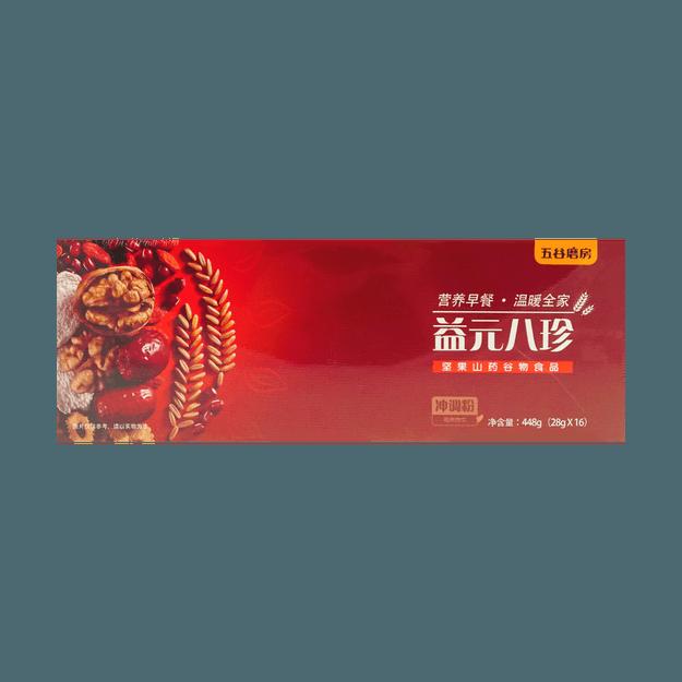 Product Detail - WUGUMOFANG Nutritional Black Sesame Chinese Yam Oatmeal Yi Yuan Ba Zhen Powder 448g - image 0