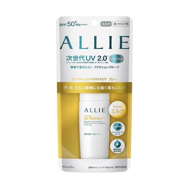 Product Detail - KANEBO ALLIE Extra UV Perfect Milk 25ml - image 0