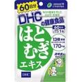 DHC Coix Essence Whitening Pills 60 Days
