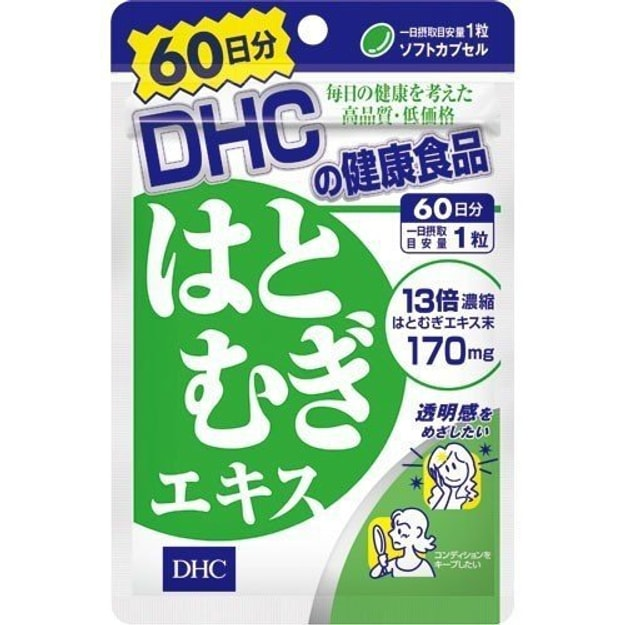 Product Detail - DHC Coix Essence Whitening Pills 60 Days - image 0