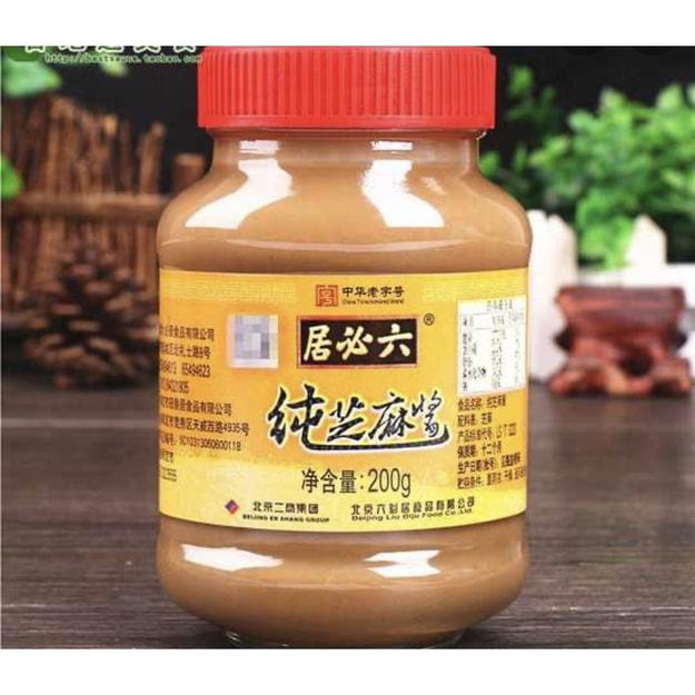 商品详情 - 六必居 纯芝麻酱200克 - image  0