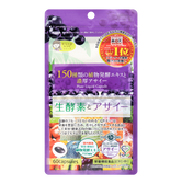 GypsophilA 150 Nama Kouso Vegetable Enzyme Plus Acai Powder