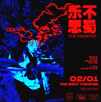 PO8「The Ghosted」2019 Album Release Show/LosAngeles/GA