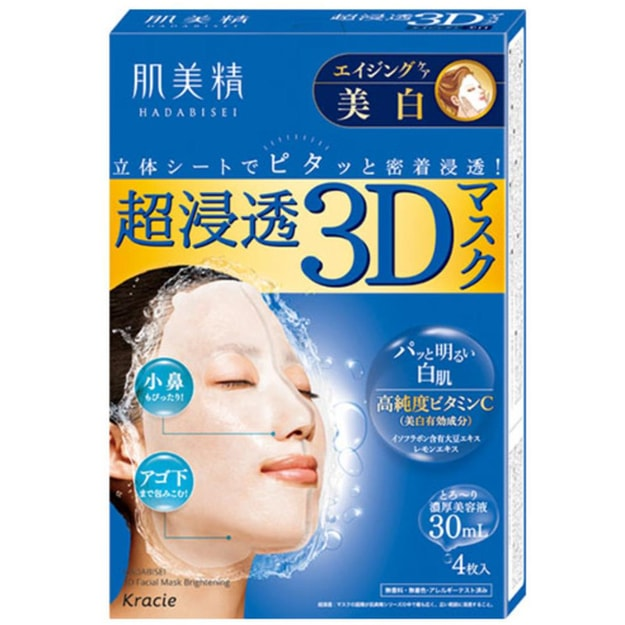 Product Detail - KRACIE Super Permeable 3D Hyaluronic Acid Whitening Mask 4sheets - image 0