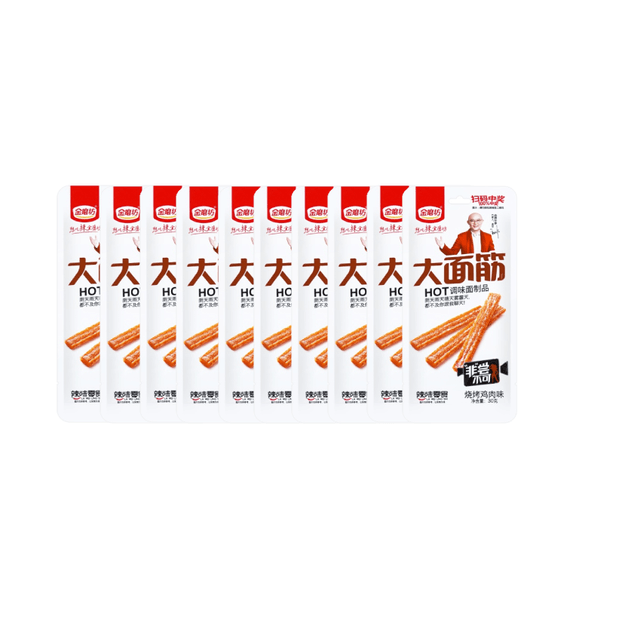 Product Detail - 【Value Pack】Vegetarian Meat Snack BBQ Flavor 30g*10 - image  0