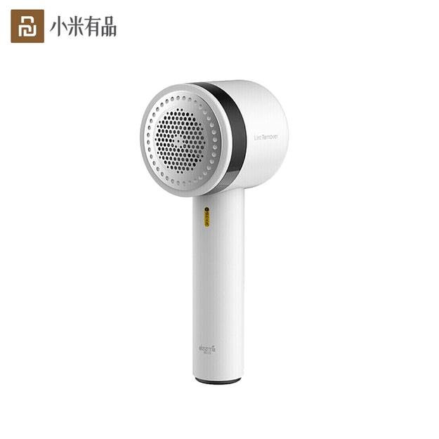 商品详情 - 【中国直邮】小米有品 德尔玛毛球修剪器DEM-MQ811白色 - image  0