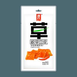 源氏 校草豆皮 65g
