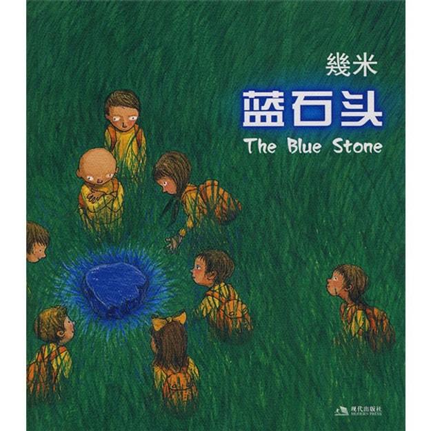商品详情 - 蓝石头 - image  0