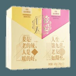 Wugumofang Qitianchongai Black Ginger Tea  420g