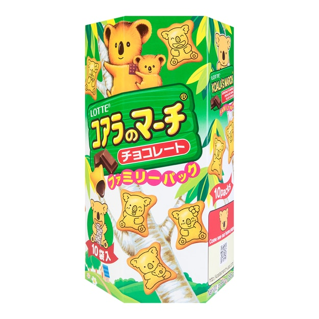 Product Detail - LOTTE KOALA MINI COOKIE Chocolate Filling 10pck 195g Family Size - image 0