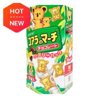 日本LOTTE乐天 考拉系列饼干 巧克力味 10包入 195g 超大家庭装