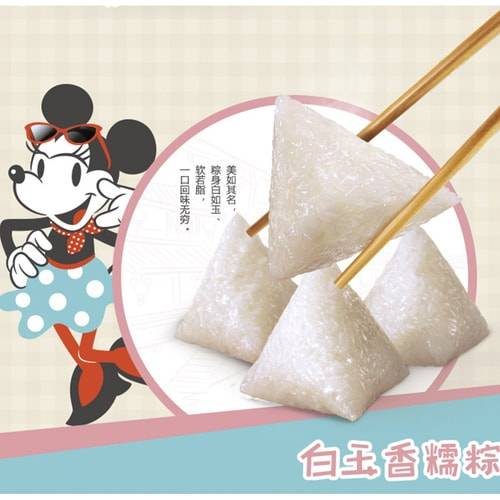 WuFangZhai Rice Dumpling Sticky Rice Flavor Disney Edition 200g