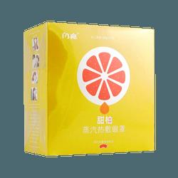 【国货之光】闪亮 甜柚热敷蒸汽眼罩 明目助眠抗疲劳 葡萄柚香 10片入