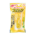 DHL直发【日本直邮】日本小林制药KOBAYASHI口气清新糖香口丸除口臭口气 爆珠口香糖柠檬味 50粒