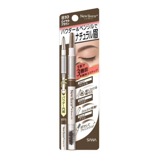 Product Detail - SANA NEW BORN EX Eyebrow Mascara And Pencil #B10 Royal Brown 1pc - image 0